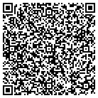 QR-код с контактной информацией организации БЫТУСЛУГИ ХОТИМСКОЕ УКП