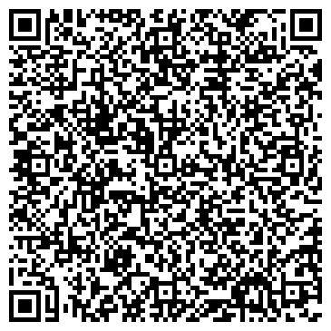 QR-код с контактной информацией организации СПК КОЛХОЗ ИМ.3 ИНТЕРНАЦИОНАЛА