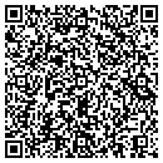 QR-код с контактной информацией организации ДЭУ 45