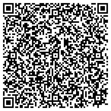 QR-код с контактной информацией организации ЗАВОД ЖЕЛЕЗОБЕТОННЫХ ИЗДЕЛИЙ ХОЙНИКСКИЙ КПУП