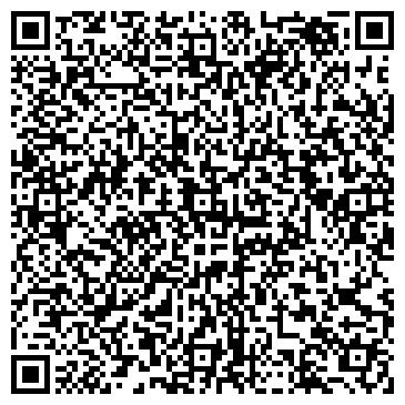 QR-код с контактной информацией организации ЗАВОД РЕМОНТНЫЙ ХОЙНИКСКИЙ КПУП