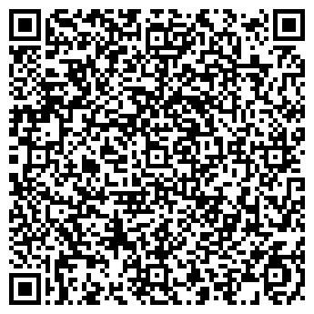 QR-код с контактной информацией организации КБО ХОЙНИКСКИЙ ОАО
