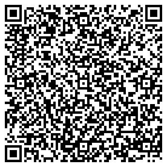 QR-код с контактной информацией организации ХОЙНИКИРЕМСТРОЙ ОАО