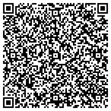 QR-код с контактной информацией организации ЦЕНТР ГИГИЕНЫ И ЭПИДЕМИОЛОГИИ УШАЧСКОГО РАЙОНА