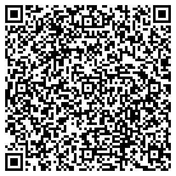 """QR-код с контактной информацией организации """"Узденское ПМС"""""""