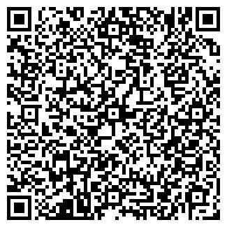 QR-код с контактной информацией организации ВОЛОД-1 ПК ООО