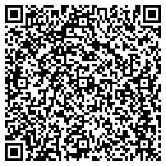 QR-код с контактной информацией организации ГОСТИНИЦА УЗДА