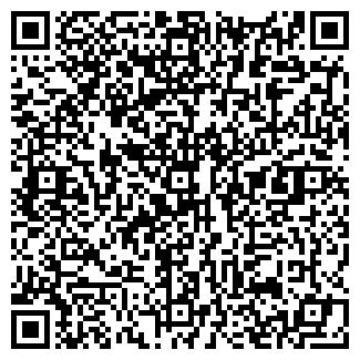 QR-код с контактной информацией организации ДРСУ 163