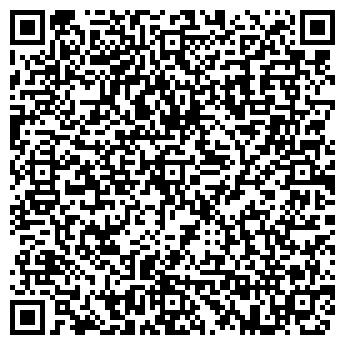 QR-код с контактной информацией организации ЗАВОД МОЛОЧНЫЙ УЗДЕНСКИЙ ОАО