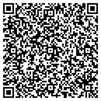 QR-код с контактной информацией организации ЛЕСОПУНКТ УЗДЕНСКИЙ
