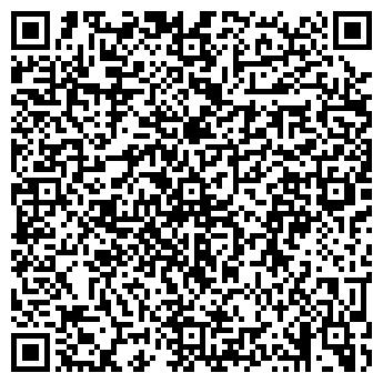 """QR-код с контактной информацией организации ООО """"Вегаприм"""""""