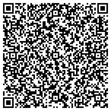 QR-код с контактной информацией организации ОТДЕЛЕНИЕ ВОДОКАНАЛИЗАЦИОННЫХ СЕТЕЙ