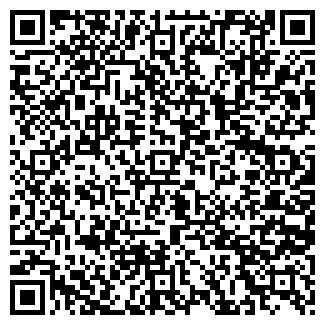 QR-код с контактной информацией организации ПМК 216 ДУП