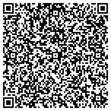 QR-код с контактной информацией организации ООО Клининг Лайф
