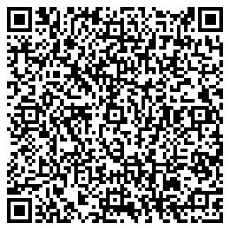 QR-код с контактной информацией организации РАЙПО