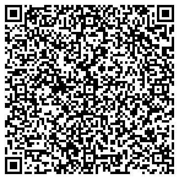 QR-код с контактной информацией организации ООО DreamHouse Lviv