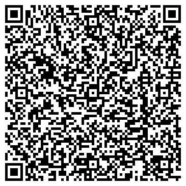 QR-код с контактной информацией организации Официальный магазин Steinberg в Украине