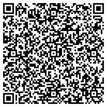QR-код с контактной информацией организации ООО АММИ