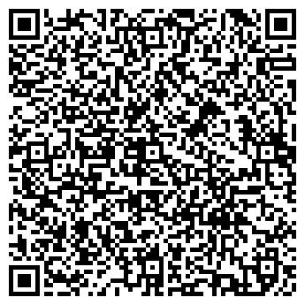 QR-код с контактной информацией организации АГРОСНАБСТРОЙ ОДО