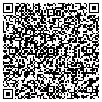 QR-код с контактной информацией организации РАЙПО Г.ТОЛОЧИНСКОЕ