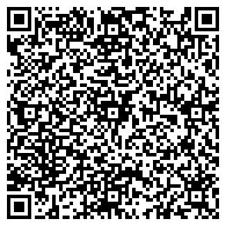 QR-код с контактной информацией организации ДРСУ 141