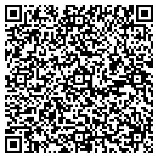 QR-код с контактной информацией организации ДСПМК 32 УП