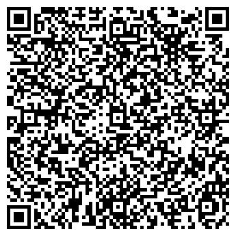 QR-код с контактной информацией организации КБО СТОЛИНСКИЙ КУП