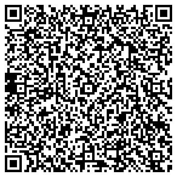 QR-код с контактной информацией организации КОЛЛЕДЖ АГРАРНО-ЭКОНОМИЧЕСКИЙ СТОЛИНСКИЙ