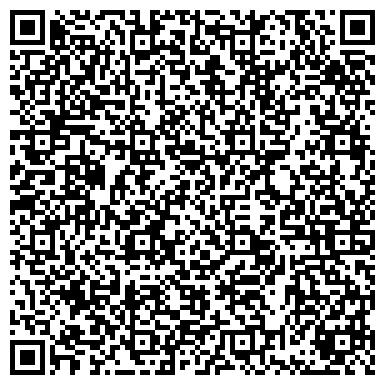 QR-код с контактной информацией организации КОМБИНАТ СТРОИТЕЛЬНЫХ МАТЕРИАЛОВ ГОРЫНСКИЙ ПРУП