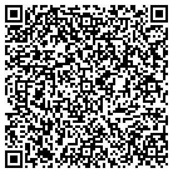 QR-код с контактной информацией организации ЛЕСХОЗ СТОЛИНСКИЙ ГЛХУ