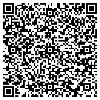 QR-код с контактной информацией организации РУПС СТОЛИНСКИЙ