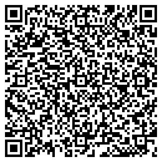 QR-код с контактной информацией организации СЕДЕН ООО