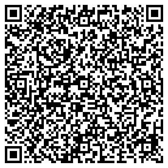 QR-код с контактной информацией организации СТОЛИНРАЙАГРОСЕРВИС ОАО
