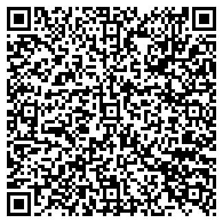 QR-код с контактной информацией организации ПМК 233 ДУП