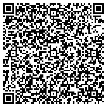 QR-код с контактной информацией организации АГРОМАШЗАПЧАСТЬ ЗАО