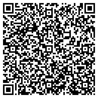 QR-код с контактной информацией организации ДРСУ 135