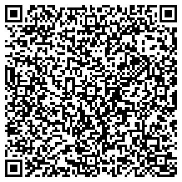 QR-код с контактной информацией организации КООПЗАГОТПРОМ СТОЛБЦОВСКИЙ ЧУП