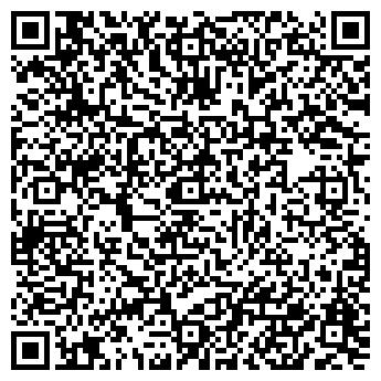 QR-код с контактной информацией организации ЛЕСНАЯ КОМПАНИЯ СЗАО