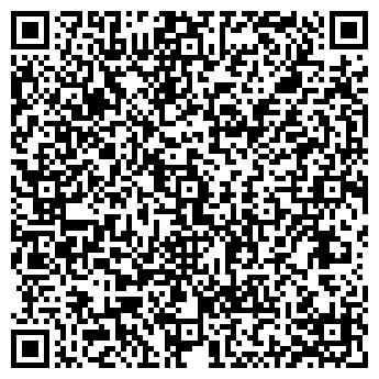 QR-код с контактной информацией организации ОКС СТОЛБЦОВСКОЕ РУП