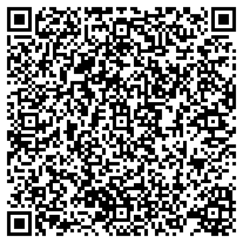 QR-код с контактной информацией организации ПМК СТОЛБЦОВСКОЕ МОУП