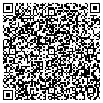 QR-код с контактной информацией организации РАЙПО СТОЛБЦОВСКОЕ