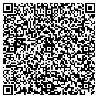 QR-код с контактной информацией организации ВЕРТИКАЛЬ ОАО