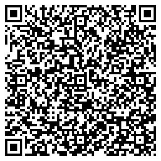 QR-код с контактной информацией организации ДРСУ 211
