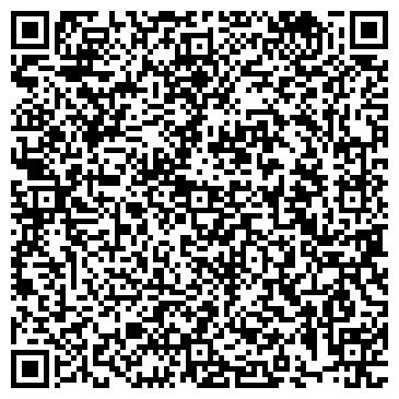 QR-код с контактной информацией организации БОЛЬНИЦА СПЕЛЕОЛЕЧЕНИЯ РЕСПУБЛИКАНСКАЯ