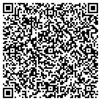 QR-код с контактной информацией организации ГОСТИНИЦА АЛЕСЯ