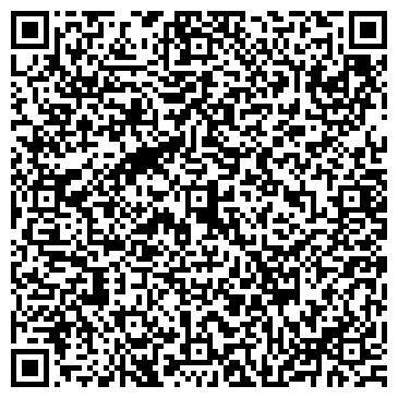 QR-код с контактной информацией организации ЗАО «Калинка»