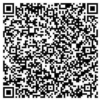 QR-код с контактной информацией организации КУПАЛИНКА ОАО