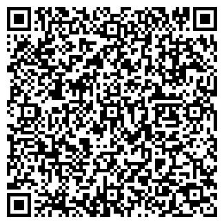 QR-код с контактной информацией организации ОМЕГАСТАР УПП