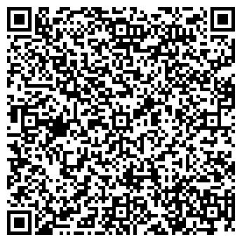 QR-код с контактной информацией организации РАЙИСПОЛКОМ СОЛИГОРСКИЙ