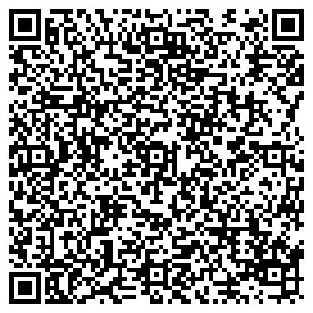 QR-код с контактной информацией организации РАЙПО СОЛИГОРСКОЕ